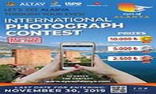International Alanya Photograph Contest